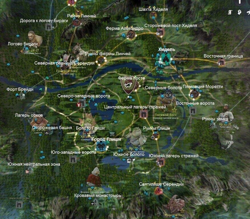 Карта Серендии