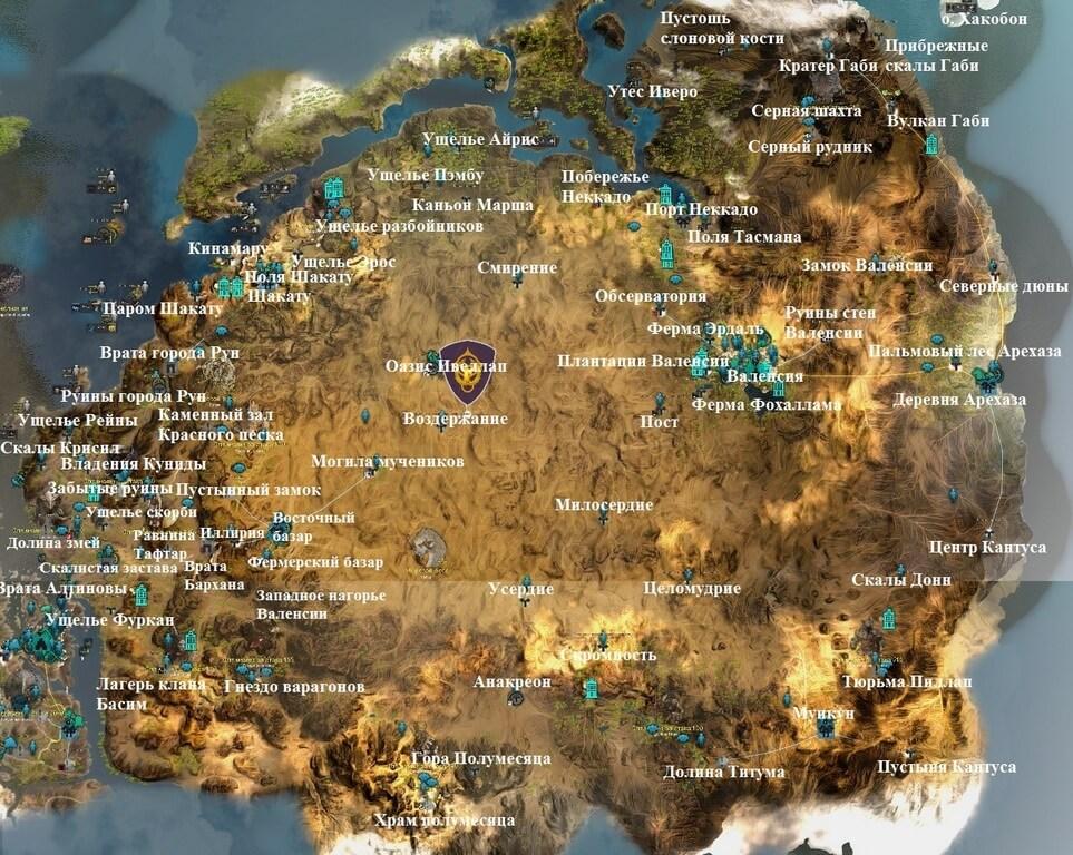 Карта Валенсии