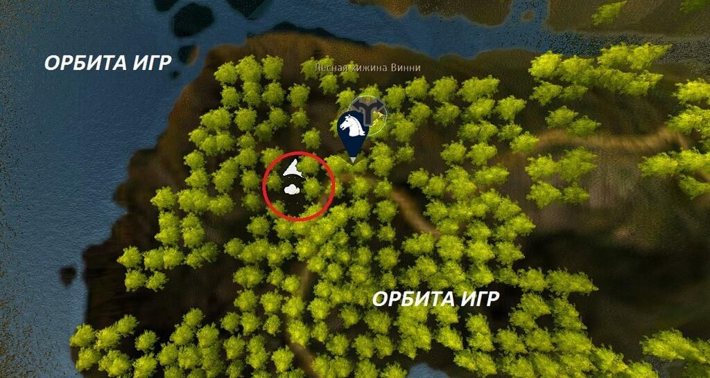 Геологический разлом карта