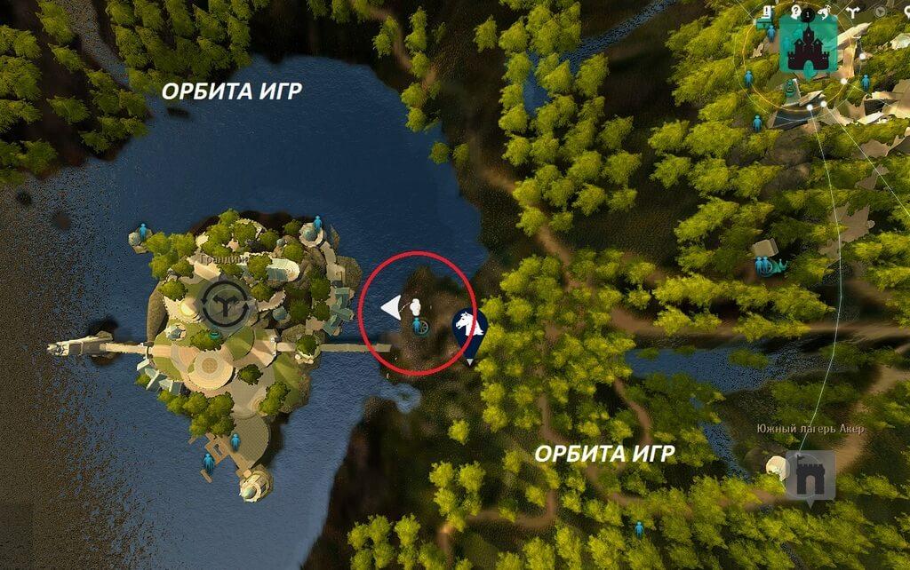 Обрушенный природный мост карта