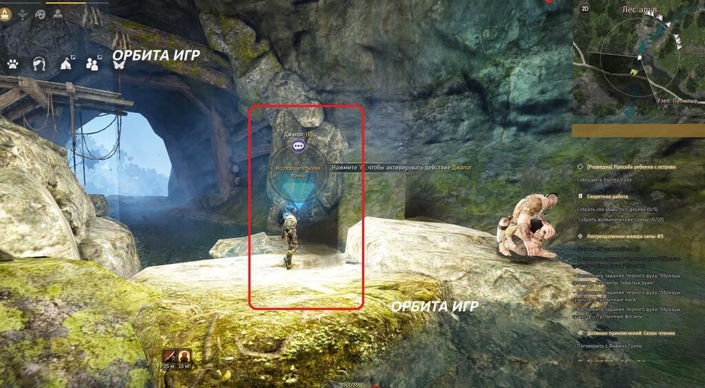 Известняковая пещера