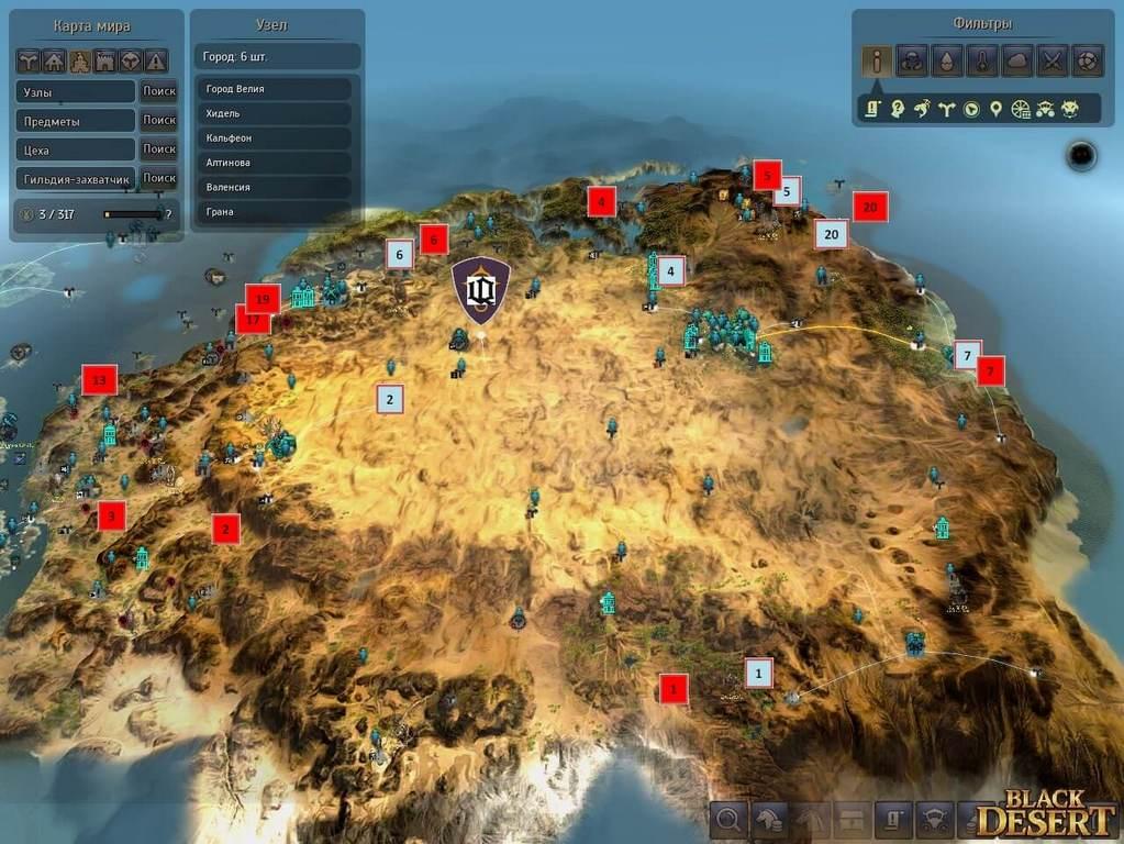 исследование карта 2