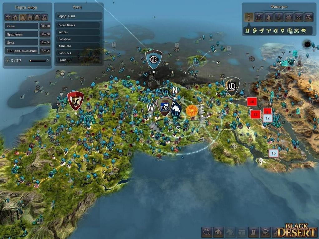 исследование карта 3