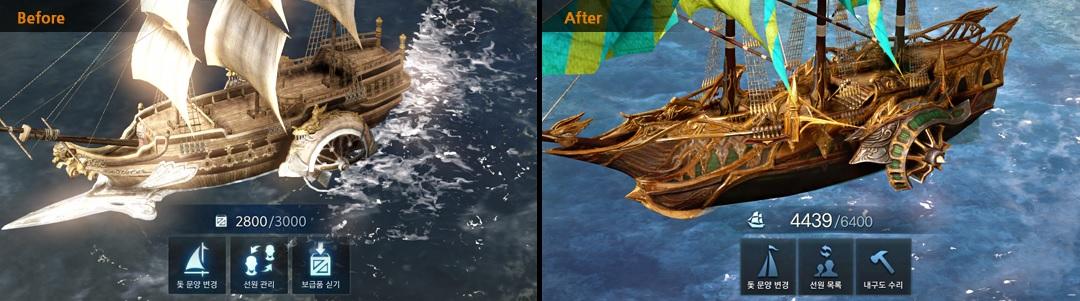 Lost Ark навигация в море