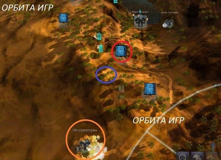 карта Запретное колдовство Крон