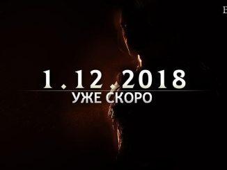 BDO Анонс Феста