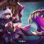 Heroes of the Storm: новый персонаж Орфея