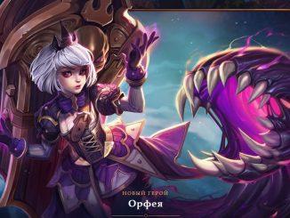 Heroes of the Storm Орфея