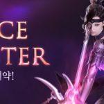 Lost Ark: анонсирован новый класс Lance Master