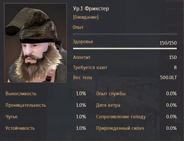 Гигант - Стойкий