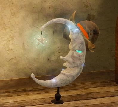 ведьминский полумесяц
