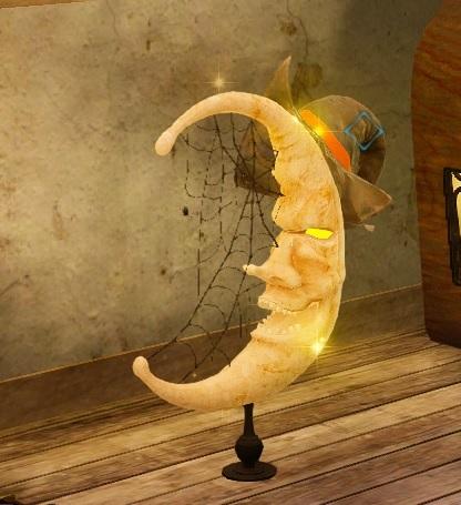 Золотой ведьминский полумесяц