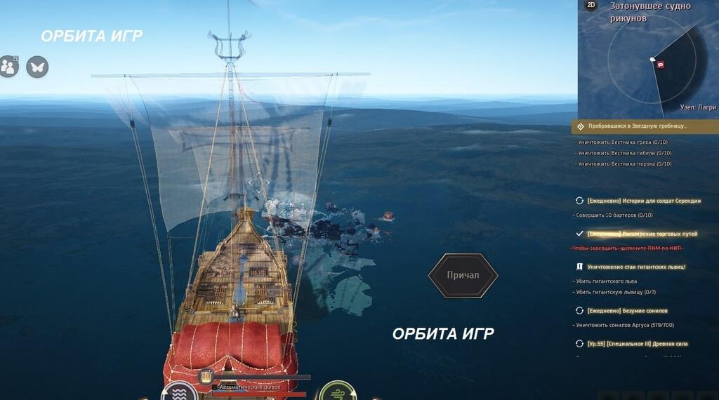 Затонувшее судно рикунов