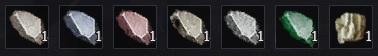 коллекция руды