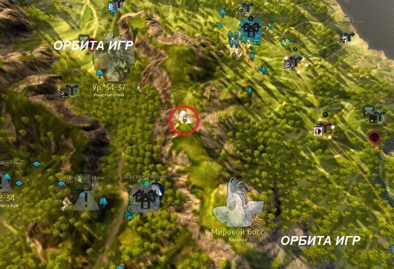 Фавино Греко горы Баленоса карта