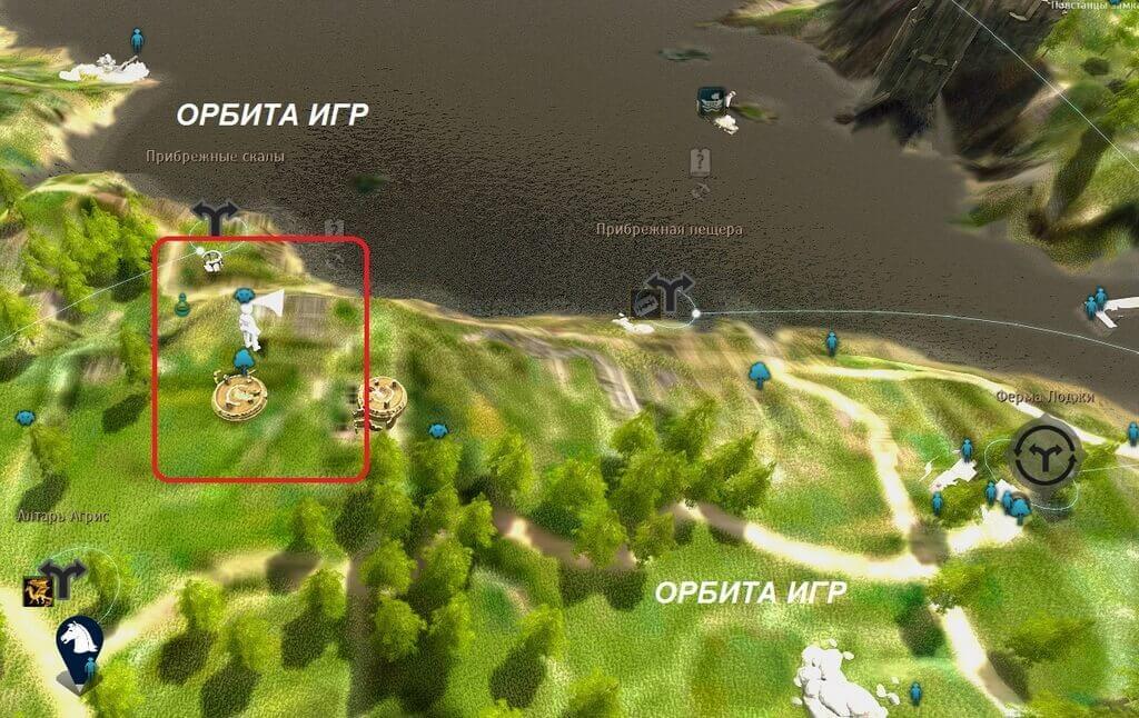 Алтарь Агрис карта