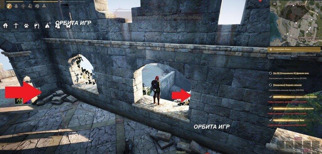 проход в замке Крон в окне