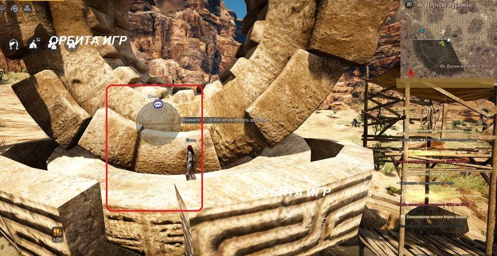 Голова древней статуи 2