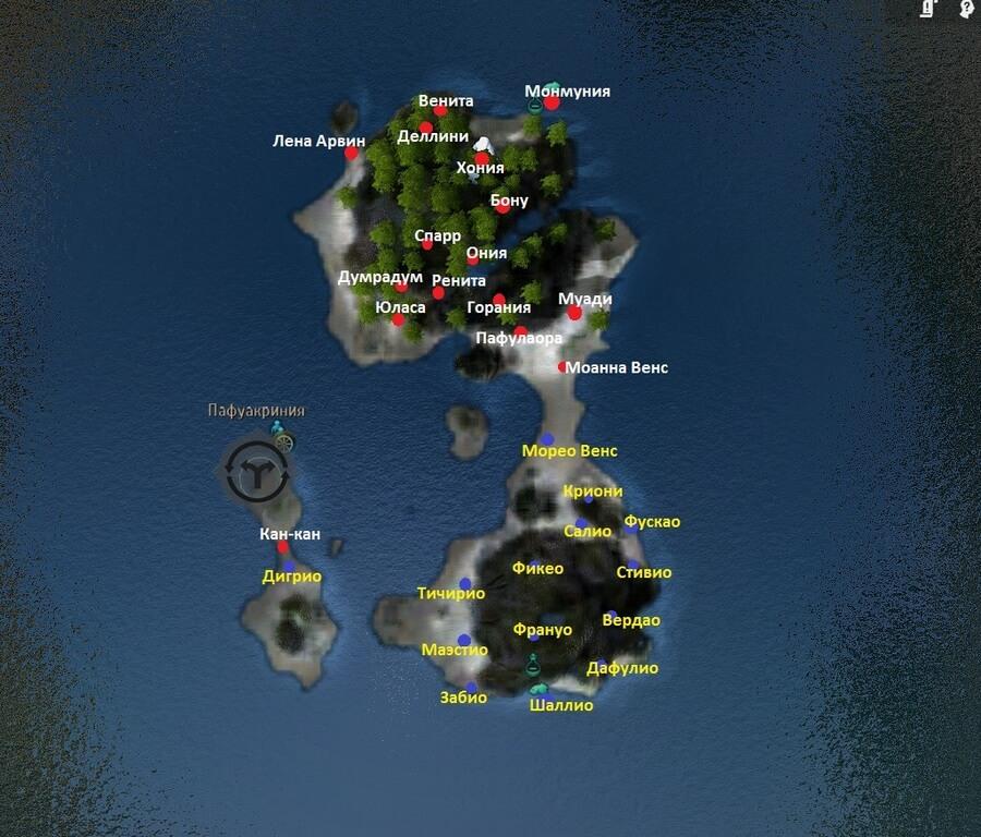 Пафуакриния карта НПС