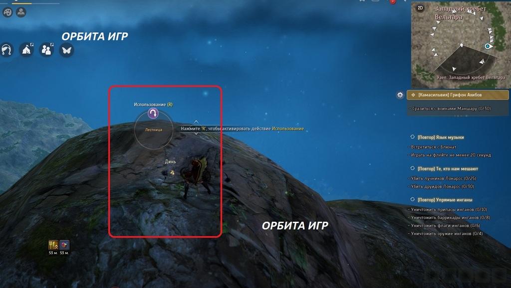 западный хребет вельтара лестница