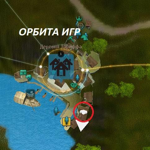 карта запрещенная книга