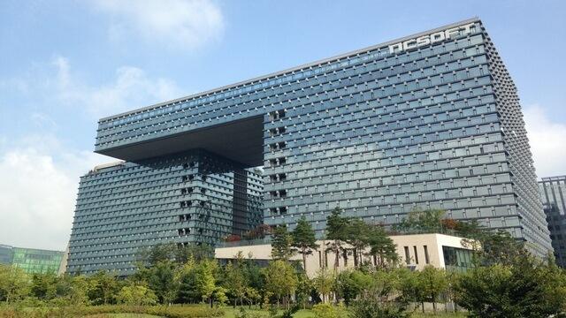 NCSoft здание