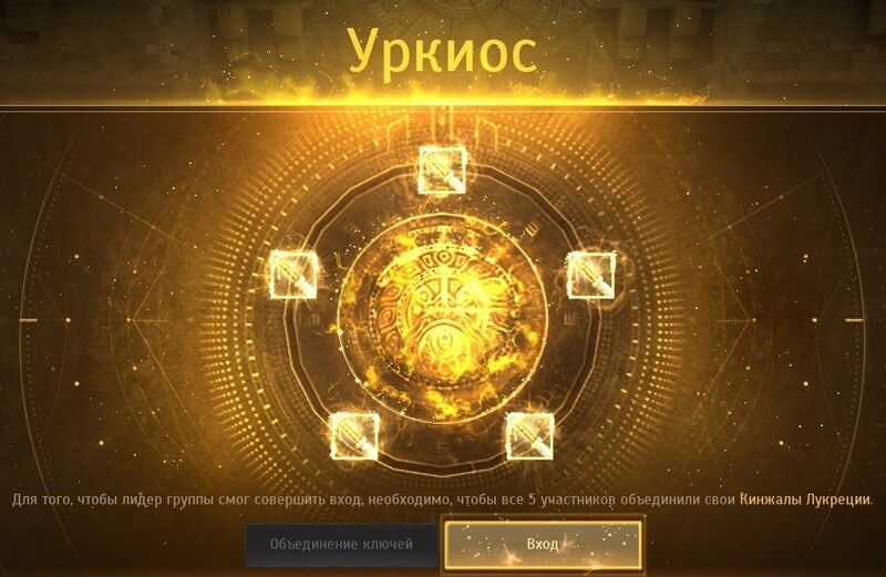 ключи Атораксион