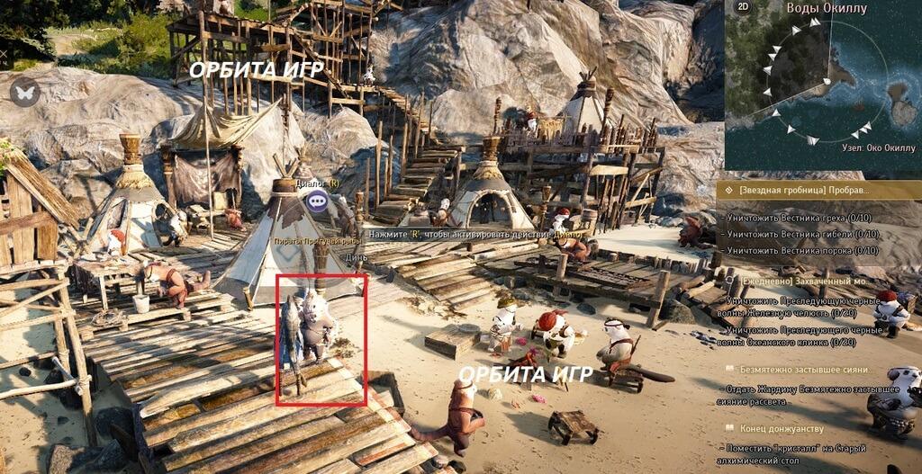 Флаг амбициозных пиратов